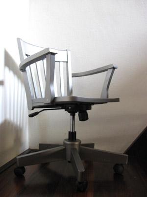 Houten Bureau Stoel.105 Bureaustoel Grijs Laatste Landzicht Houtsberg